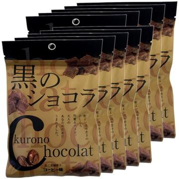 Coffee-flavored Dark Chocolate with Okinawan Sugar, 40g x 10 packs