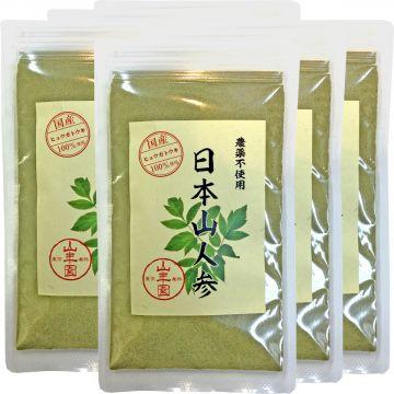 Japanese Mountain Carrot Powder 50g x 6 packs