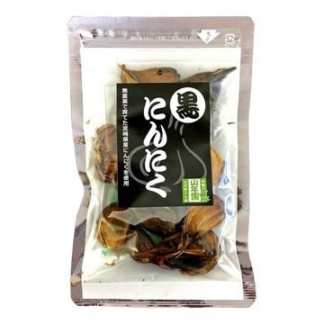 Black Garlic from Miyazaki, 50g