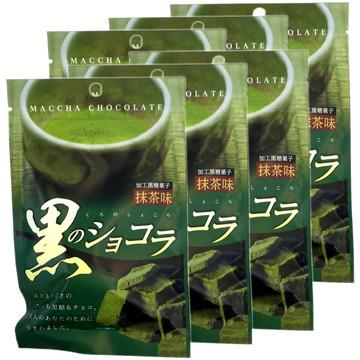 Matcha-flavored Dark Chocolate with Okinawan Sugar, 40g x 6 packs