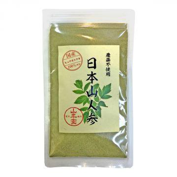 Japanese Mountain Carrot Powder 50g