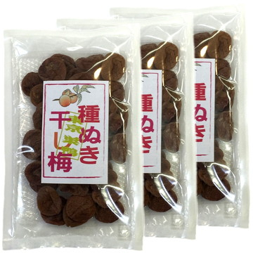 Seedless Umeboshi (Pickled Plums), 150g x 3 packs