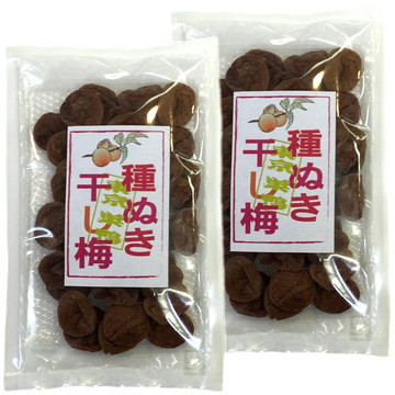 Seedless Umeboshi (Pickled Plums), 150g x 2 packs