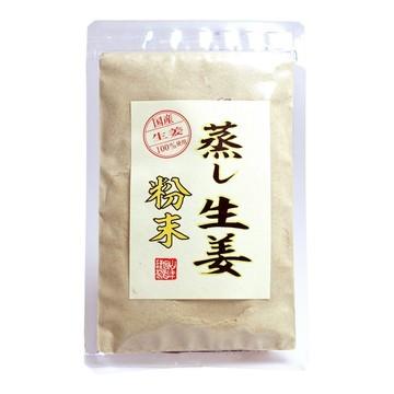 Steamed Kochi Ginger, 45g