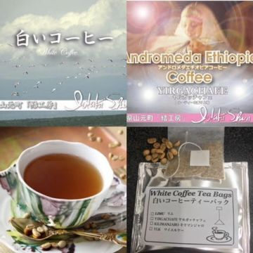 IDAKI SHIN Andoromeda Ethiopia Coffee YIRGACHAFE  7g  x 10  Tea White Coffee bags