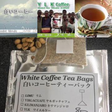 IDAKI SHIN Andoromeda Ethiopia Coffee YLK  7g  x 10  Tea White Coffee bags