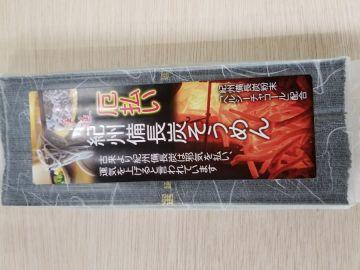 Charcoal Somen 4 bundle × 6 bags