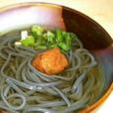Charcoal Udon 10 servings