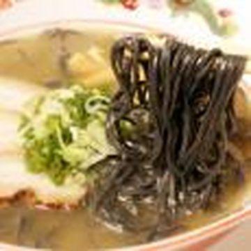 Wakayama Charcoal Ramen 10 servings