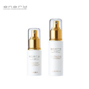 enary time reduction skincare set