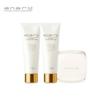 enary Moist Brightening facial wash set