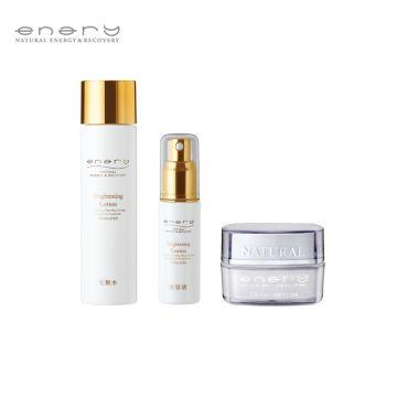 enary Whitening silk skin set