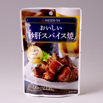 Delicious Gizzard Spice Grilled 37g