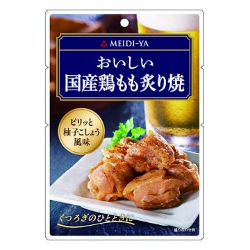 Delicious Made in Japan Chicken Broiled 50g