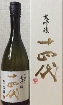 Juyondai Nakadori Daiginjo Banshuu Yamada Nishiki 720ml (alc.15%)