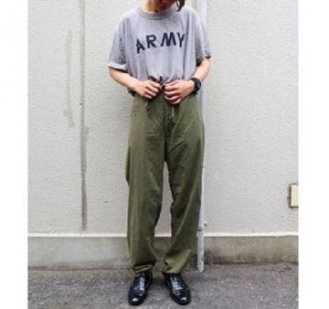 Czech Army: Deadstock: Pants