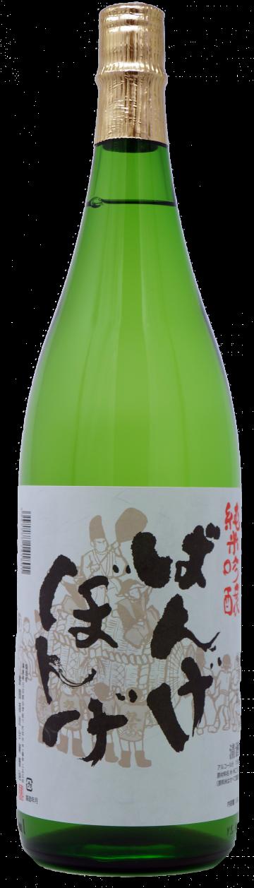 Junmai Ginjo Bange-Bonge 1800ml