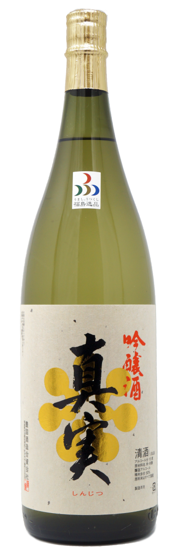 Ginjo-shu Shinjitsu 1800ml