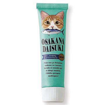 "FELISSIMO NEKOBU ""Meow! I like fish."" Hungry cat cosmetic pencil pouch <Tuna×Silver Tabby>, Bonito × Brown White"