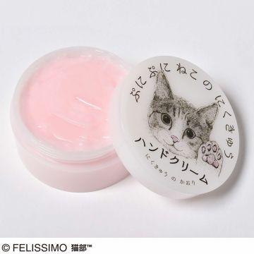 FELISSIMO NEKOBU Same smell as the cat!? Cat Paw Smell Handcream
