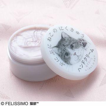 FELISSIMO NEKOBU Same smell as the cat!? Cat Paw Smell Handcream〈Red Bean Color〉