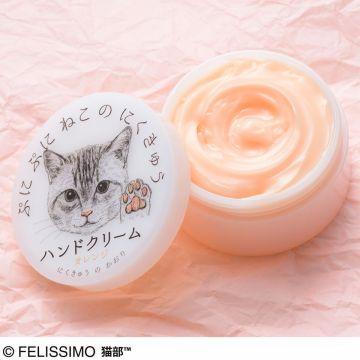 FELISSIMO NEKOBU Same smell as the cat!? Cat Paw Smell Handcream〈Orange〉