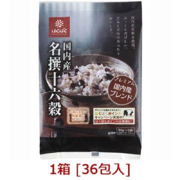 Hakubaku MIIXED GRAINS  [16 grains (millet rice):GROWN IN JAPAN ]