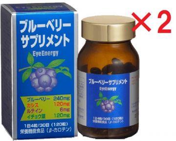 nunokame EYE ENERGY  [Keep Your Eyes Healthy]  【A Luxurious Blueberry Supplement】 120 capsules  ×2★★