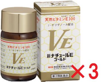 New Nature E Gold ★ Vitamin E / For shoulder and neck stiffness due to peripheral blood circulation disorder ★, 120 Capsules ×3, Third-Class OTC Drugs (JAPAN)
