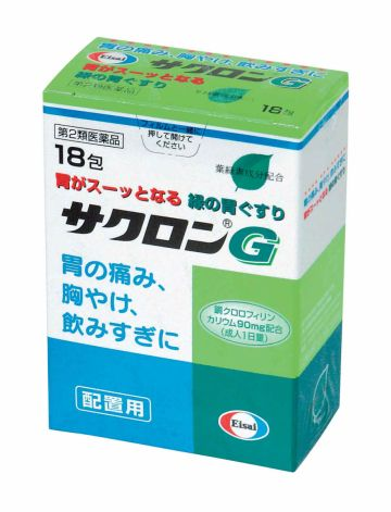 Eisai Green stomach medicine:SACLON G 【18 bags】