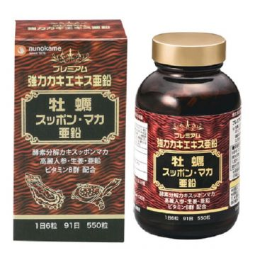 nunokame Oysters・Suppon (softshell turtles)・ Maca and Zinc 【Luxurious supplement 】  550tablets