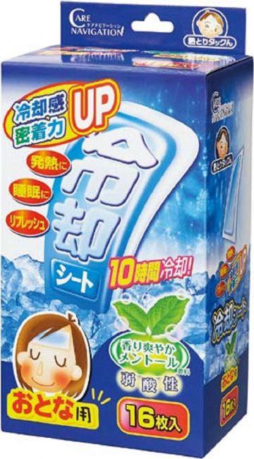 [NETSUTORI-TAKKUN] Gel Cooling Sheet [cooling sheets for forehead (lasts 10 hours)]