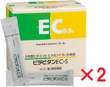 TOA Pharmaceutical  PIRABITAN EC-S  【For stiffness and numbness due to poor blood circulation】 40 bags ×2★★