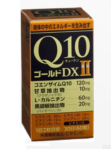 ★Japan Quality ★ Coenzyme Q10 supplement  『 Q10 Gold DXⅡ』  60 tablets(30 Days)
