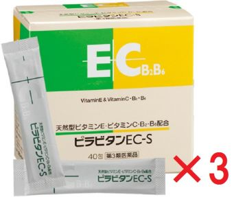 TOA Pharmaceutical  PIRABITAN EC-S  【For stiffness and numbness due to poor blood circulation】 40 bags  ×3★★★