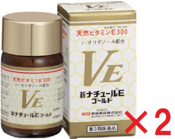 New Nature E Gold (Vitamin E / For shoulder and neck stiffness due to peripheral blood circulation disorder)  120 Capsules ×2★★