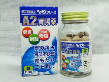 ShinShin Pharma A2 Gastrointestinal Tablets  (For stomach pain) 【Effective for discomfort between and after meals】