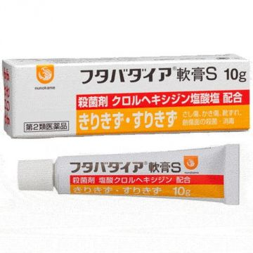 nunokame Futaba-Dia Ointment S(Disinfectant) 【Effective for cuts, scratches, Shoes Rubbling】