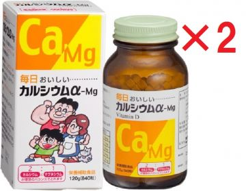 TOA Pharmaceutical :Calcium α‐Mg Tablets 840 tablets  ×2★★