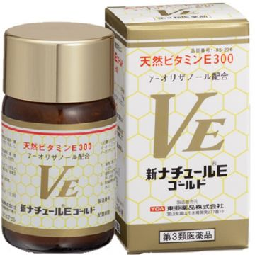 New Nature E Gold ★ Vitamin E / For shoulder and neck stiffness due to peripheral blood circulation disorder ★