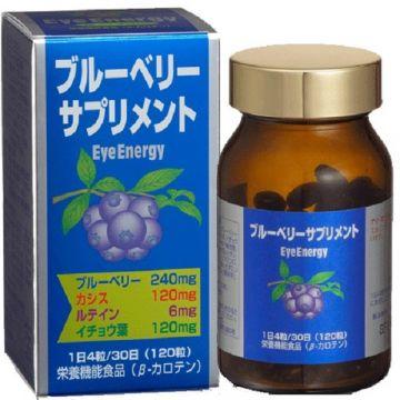 nunokame EYE ENERGY  [Keep Your Eyes Healthy]  【A Luxurious Blueberry Supplement】 120 capsules