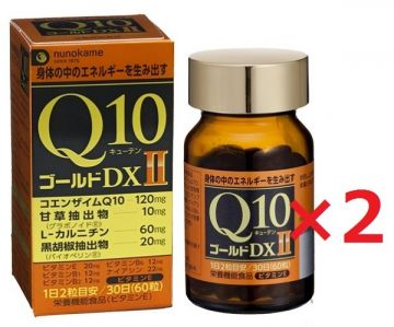 ★Japan Quality ★ Coenzyme Q10 supplement  『Q10 Gold DXⅡ』  60 tablets(30 Days)×2★★