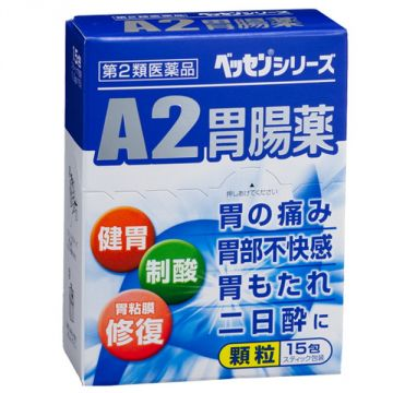 ShinShin A2 Gastrointestinal Granules (For stomach pain) 【Effective for discomfort between and after meals】