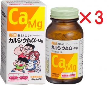 TOA Pharmaceutical :Calcium α‐Mg Tablets 840 tablets  ×3★★★