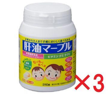 KANYU MARBLES ★Shark Liver Oil Marbles (gummy candies) ★ / Pineapple & Orange flavor  310g  ×3★★★