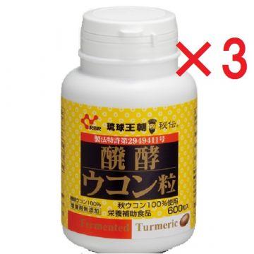 RYUKYU BIO-RESOURCE : Fermented autumn turmeric from Okinawa  120g ×3★★★
