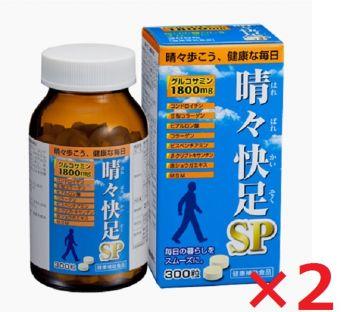 Harebare Kaisoku SP   Glucosamine + Chondroitin  300tablets ×2★★