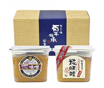 Horaiya Miso tasting set