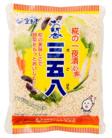Horaiya Sagohachi Pickling Base 500g10 Packs