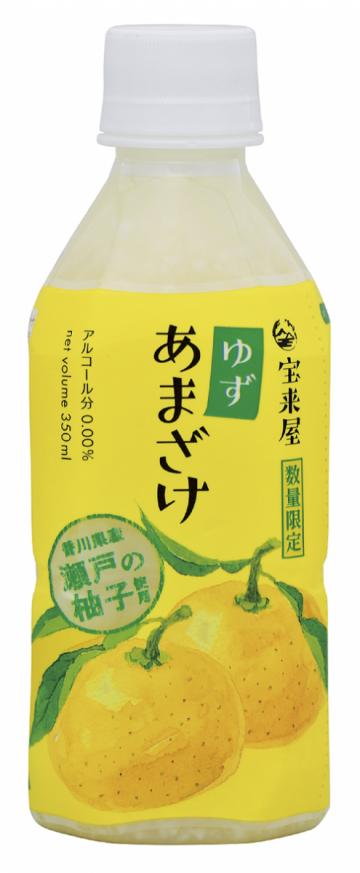 Horaiya Yuzu Amazake 8 Bottles Pack